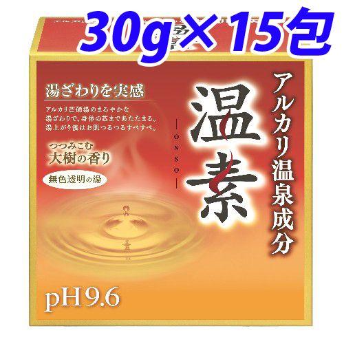 アース製薬 入浴剤 温素 30g 15包【医薬部外品】