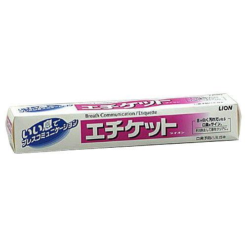 【売切れ御免】ライオン 歯磨き粉 エチケットライオン 130g