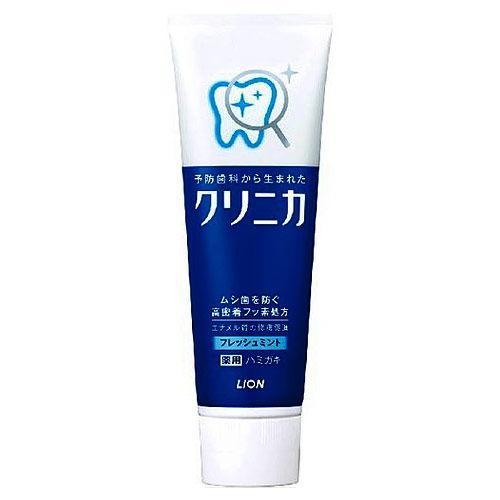 ライオン 歯磨き粉 クリニカ タテ型 フレッシュミント 130g【医薬部外品】