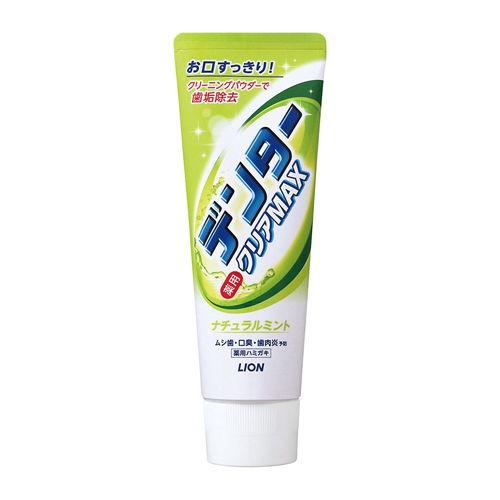 ライオン 歯磨き粉 デンター クリアMAX タテ型 ナチュラルミント 140g【医薬部外品】