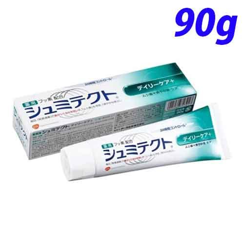 グラクソ・スミスクライン 歯磨き粉 シュミテクト デイリーケア+ 90g【医薬部外品】