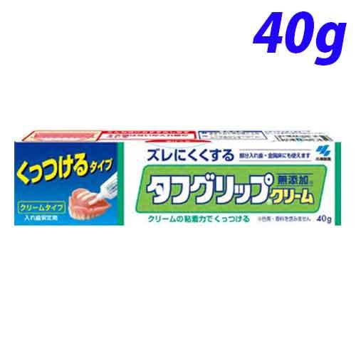 小林製薬 入れ歯安定剤 タフグリップ クリーム 40g