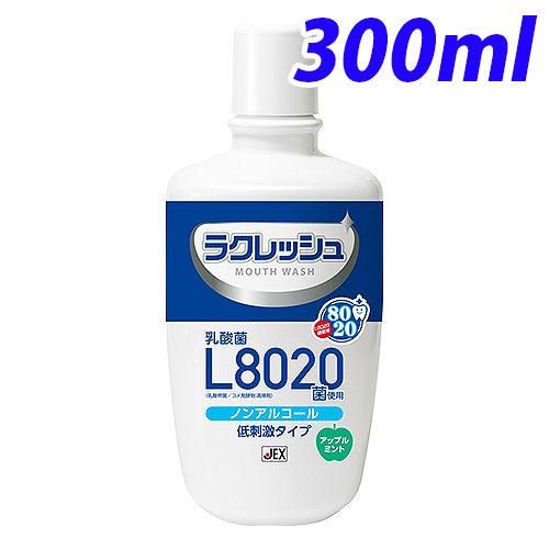 ジェクス 洗口液 ラクレッシュ L8020菌入 マウスウォッシュ 300ml