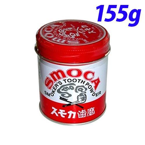スモカ歯磨 歯磨き粉 歯磨スモカ赤缶(パウダー) 155g