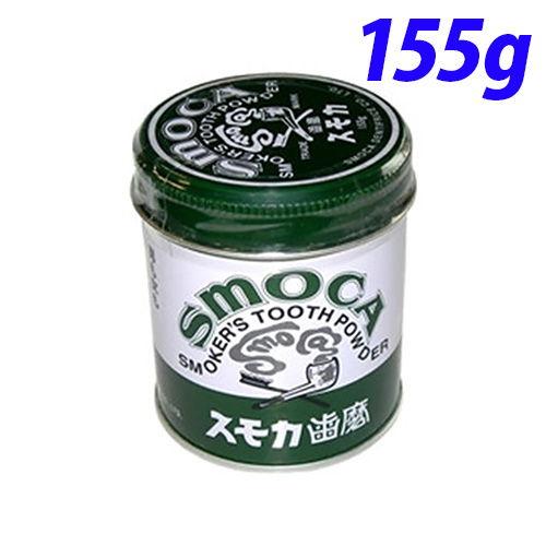 スモカ歯磨 歯磨き粉 歯磨スモカ緑缶(パウダー) 緑缶 155g