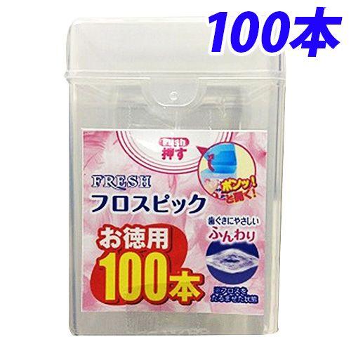 デンタルプロ デンタルフロス フレッシュ フロスピック 100本