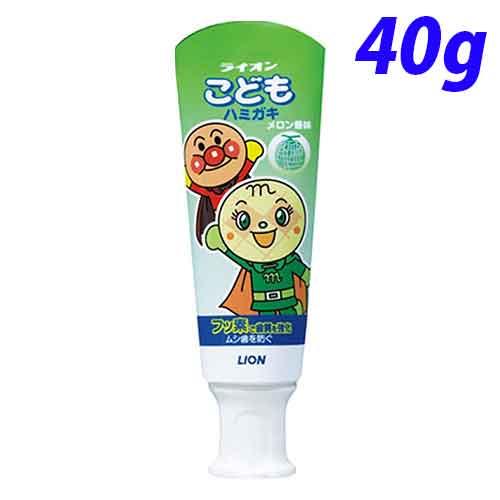ライオン 歯磨き粉 こどもハミガキ メロン 40g【医薬部外品】