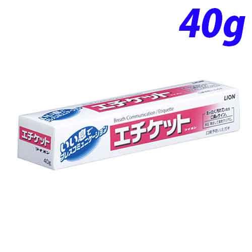 ライオン 歯磨き粉 エチケットライオン 40g