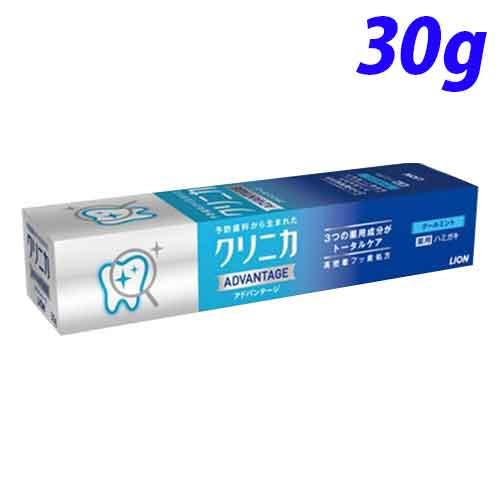 ライオン 歯磨き粉 クリニカ アドバンテージ ハミガキ クールミント 30g【医薬部外品】