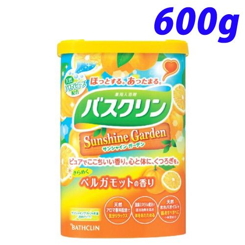 バスクリン 入浴剤 バスクリン ベルガモットの香り 600g【医薬部外品】