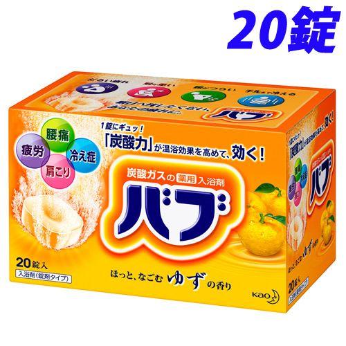 花王 入浴剤 バブ ゆずの香り 20錠入【医薬部外品】