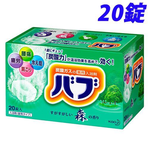 花王 入浴剤 バブ 森の香り 20錠入【医薬部外品】