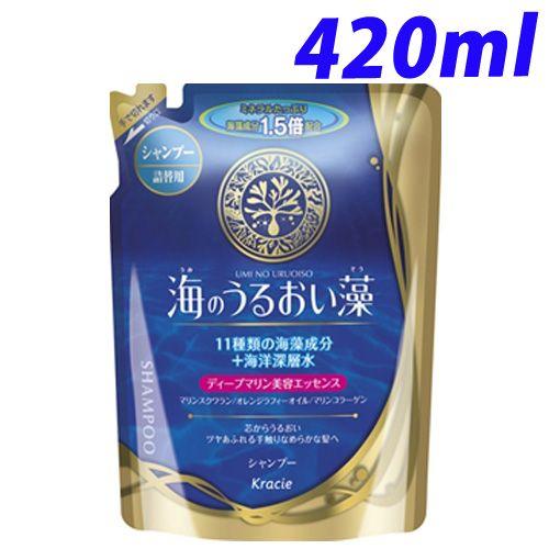 クラシエHP 海のうるおい藻 シャンプー 詰替用 420ml