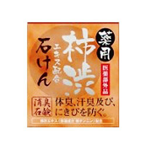 マックス石鹸 薬用柿渋石鹸