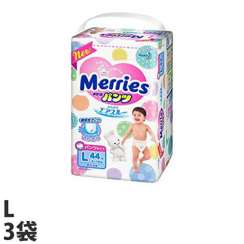 花王 紙おむつ メリーズ さらさらエアスルー L 44枚 3袋