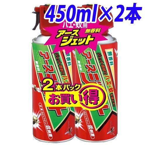 アース製薬 殺虫剤 アースジェット 450ml 2本パック