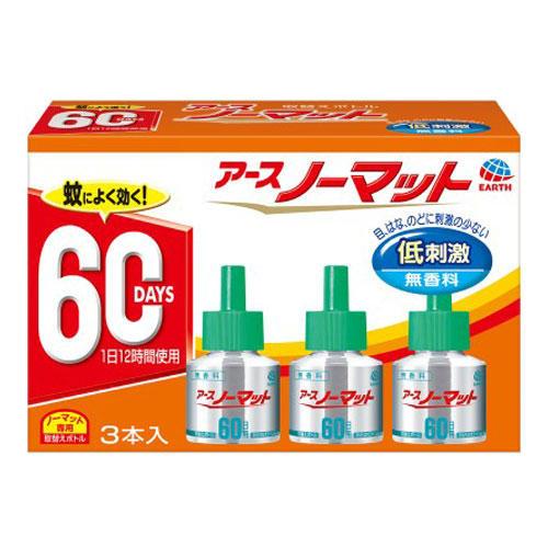 アース製薬 液体蚊取り アースノーマット 取替えボトル 無香料 60日用 3本入