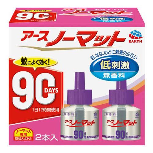 アース製薬 液体蚊取り アースノーマット 取替えボトル 無香料 90日用 2本入
