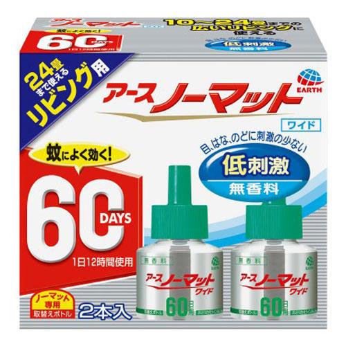 アース製薬 液体蚊取り アースノーマット ワイド リビング用 取替えボトル 無香料 60日用 2本入