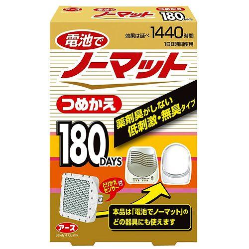 アース製薬 電池式蚊とり アースノーマット 電池でノーマット つめかえ 180日用