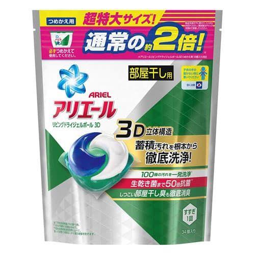 P&G 洗濯洗剤 アリエール リビングドライジェルボール3D 詰替用 超特大 673g(34個入)