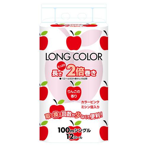 藤枝製紙 トイレットペーパー ロングカラー100 りんごの香り シングル 114mm×50m ピンク 12ロール