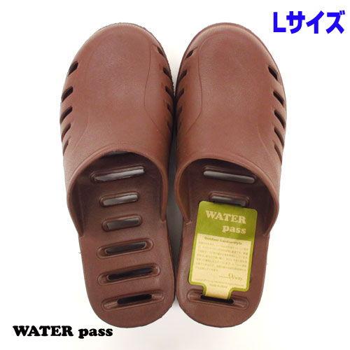 オクムラ スリッパ water PASS L ブラウン OBAA5901
