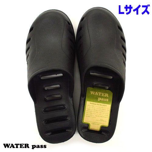 オクムラ スリッパ water PASS L ブラック OBAA5901