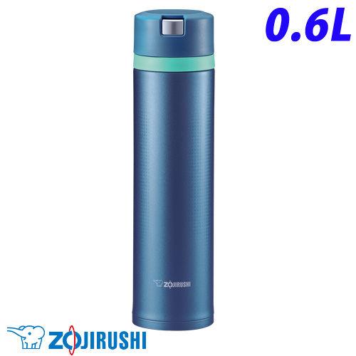 象印マホービン 水筒 ステンレスマグ マリンブルー 0.6L SM-XB60-AM