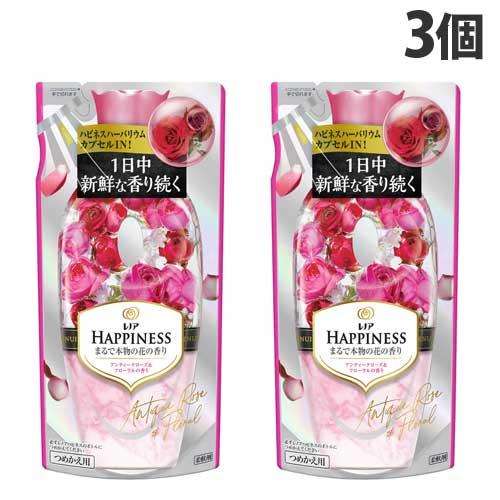 P&G 柔軟剤 レノアハピネス アンティークローズ&フローラルの香り 詰め替え 430ml 3個