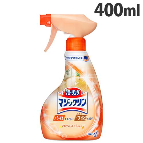 花王 フローリング用洗剤 マジックリン フローリングマジックリン つや出しスプレー 400ml