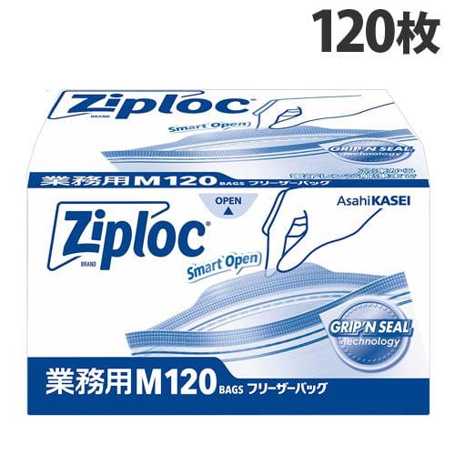 旭化成ホームプロダクツ ポリ袋・ビニール袋 ジップロック フリーザーバッグ お徳用 M 120枚入