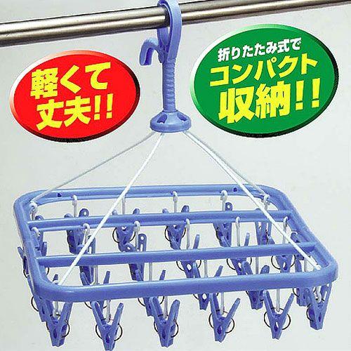 折りたたみ洗濯角ハンガー 24ピンチ