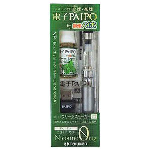 【売り切り御免】マルマン 電子たばこ 電子PAIPO スターターセット ダークグレー