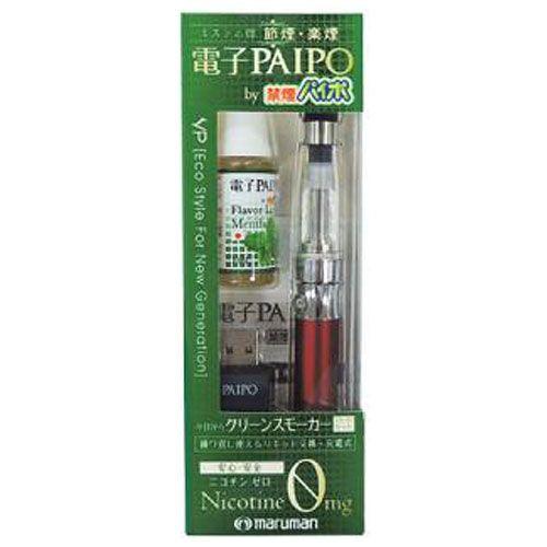 マルマン 電子たばこ 電子PAIPO スターターセット ワインレッド