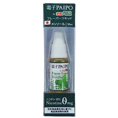 マルマン 電子たばこ 電子PAIPO フレーバーリキッド メンソール 10ml