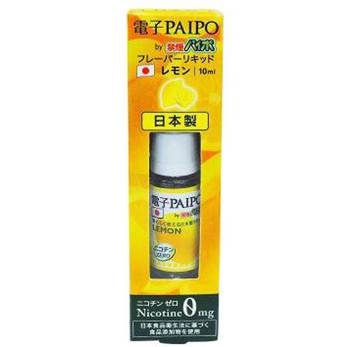 マルマン 電子たばこ 電子PAIPO フレーバーリキッド レモン 10ml