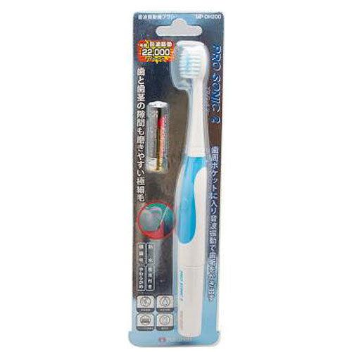 音波振動歯ブラシ プロソニック2 ブルー DH200BLN
