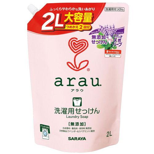 サラヤ 洗濯洗剤 液体 arau.(アラウ) 洗濯用せっけん 詰替用 2L