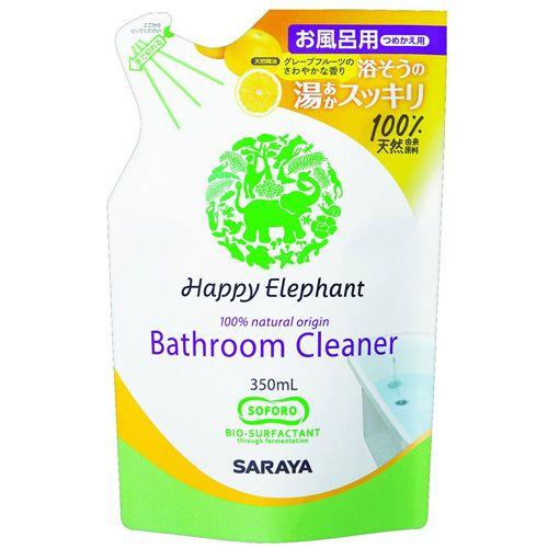 サラヤ お風呂用洗剤 ハッピーエレファント バスクリーナー 詰替用 350ml
