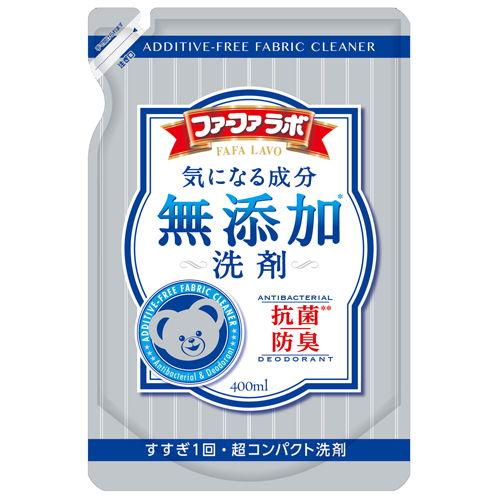 NSファーファ・ジャパン 洗濯洗剤 ファーファ ラボ 気になる成分無添加洗剤 詰替 400ml