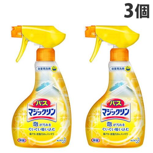花王 風呂用洗剤 マジックリン バスマジックリン 泡立ちスプレー 本体 380ml 3個