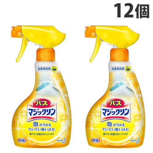 花王 風呂用洗剤 マジックリン バスマジックリン 泡立ちスプレー 本体 380ml 12個