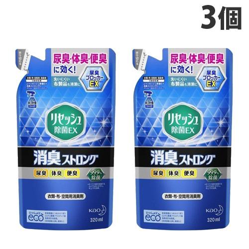 花王 布用消臭スプレー リセッシュ 除菌EX 消臭ストロング 詰替用 320ml 3個