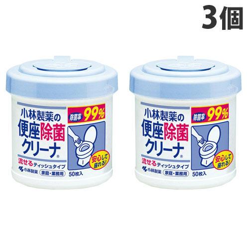 小林製薬 トイレ用掃除シート 便座除菌クリーナー 本体 50枚 3個