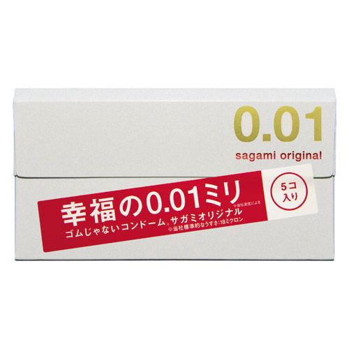 相模ゴム工業 コンドーム オリジナル 001 5個入