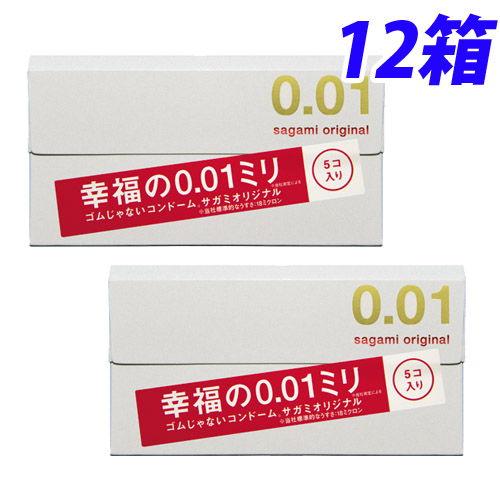 相模ゴム工業 コンドーム オリジナル 001 5個入 12箱