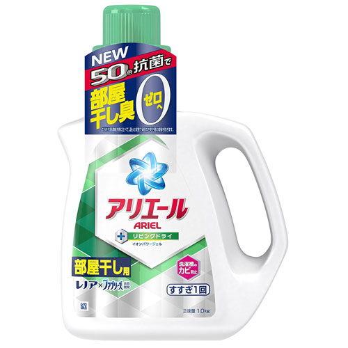 P&G 洗濯洗剤 アリエール リビングドライ イオンパワージェル 本体 1kg