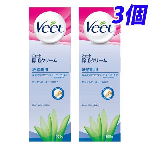 レキットベンキーザー・ジャパン ヴィート 除毛クリーム 敏感肌用 105g 3個