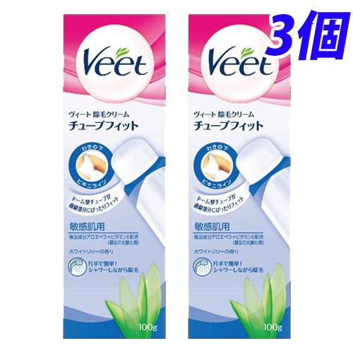 レキットベンキーザー・ジャパン ヴィート 除毛クリームチューブフィット 敏感肌用 100g 3個
